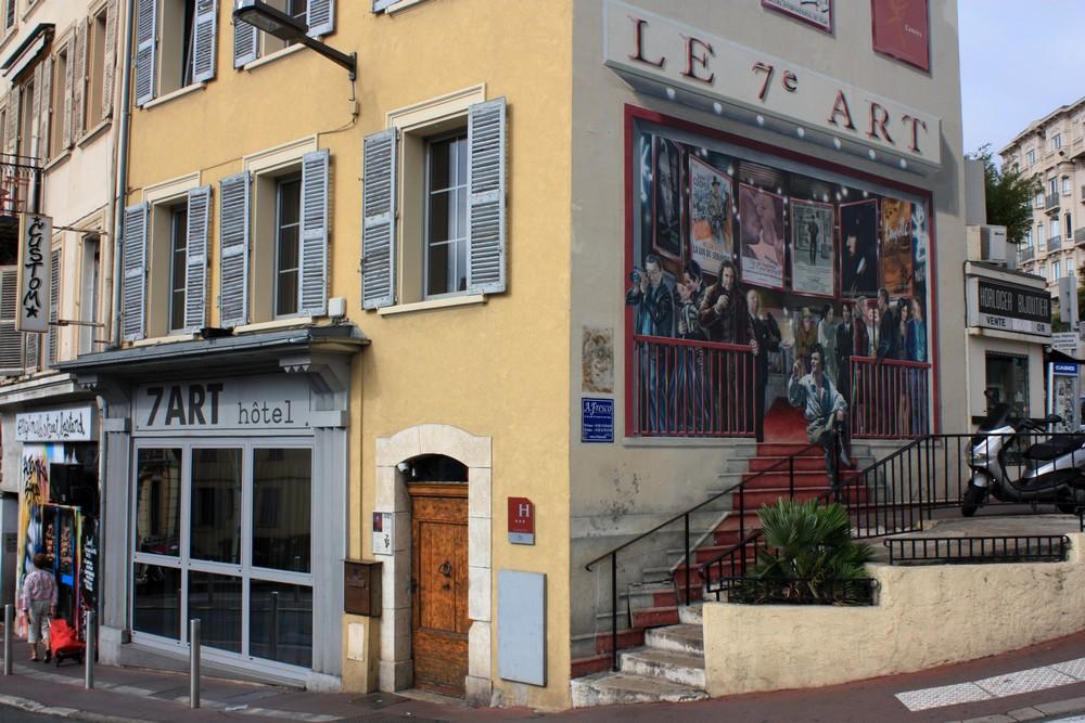 facadehotel7art (2)